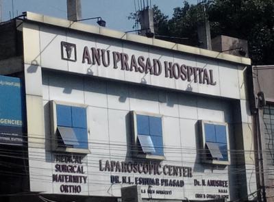 Anu Prasad Hospital