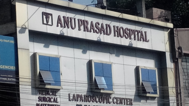 Anu Prasad Hospital