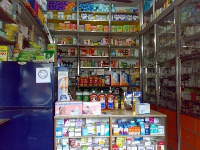 New Sri Srinivasa Medical & General Stores